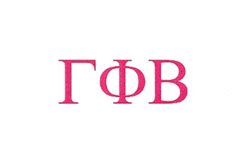 gamma phi beta colors alpha stationery gamma phi beta thermography fold