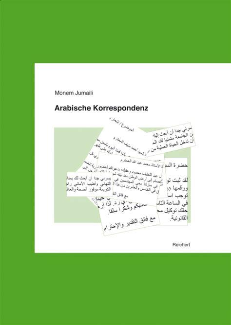 Handelskorrespondenz Musterbriefe Arabistik Arabische Korrespondenz