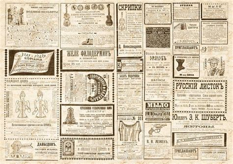 Newspapers Background Stock Illustration 294853400 Fundo Do Jornal De Colagem Stock Photo 169 Olgaze 178609954