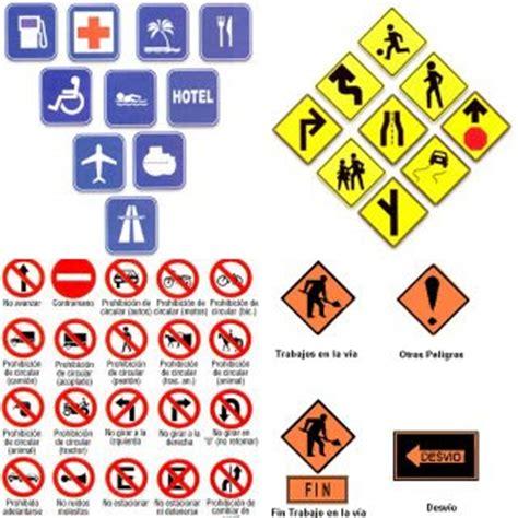 imagenes de simbolos que hay en la calle srita jones en