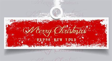 new year 2015 banner vector free retro merry happy new year vector banner