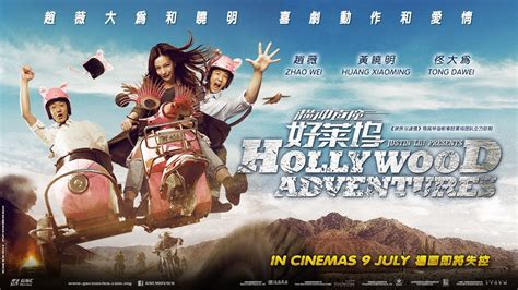 chinese film news chinese movie hollywood spirit new movies gsc movies