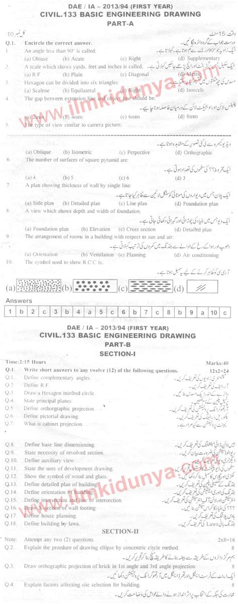 dae ia   papers civil st year ct  basic engineering drawing