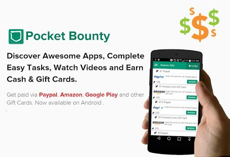 Earn Play Store Gift Card - pocketbounty free gift cards android apps on google play