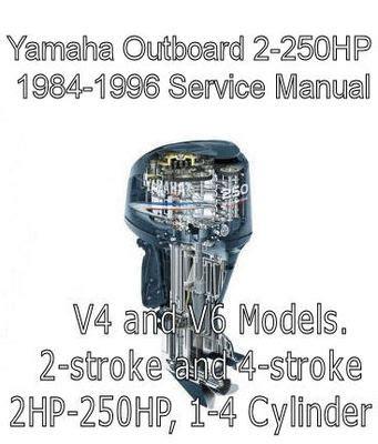 yamaha 115 outboard wiring diagram pdf yamaha 90 hp