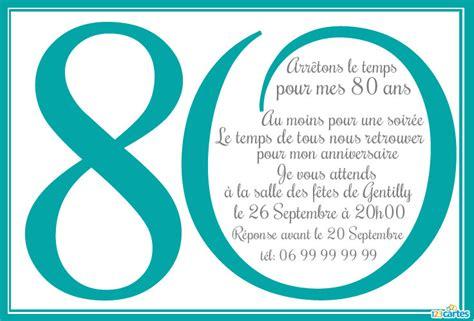 texte carte anniversaire 80 ans