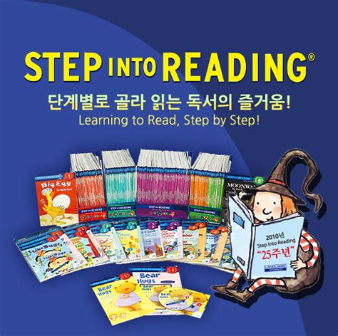 noah s ark step into reading books step into reading