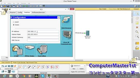 packet tracer tutorial router ipv6 configuration youtube packet tracer tutorial configure static route between 2