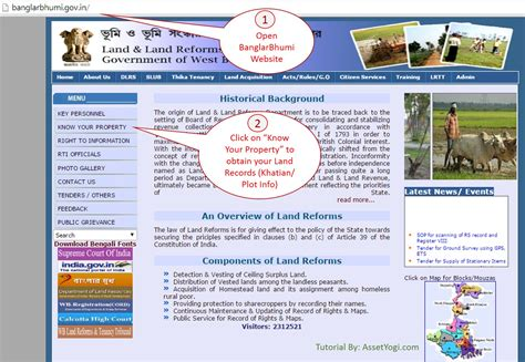 Records Gov Banglarbhumi West Bengal Land Records Guide 1