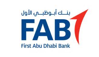 Home Plans Online first abu dhabi bank launches new brand identity