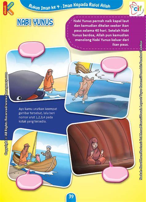 Komik Junior Paus Nabi Yunus gratis worksheet nabi yunus ebook anak