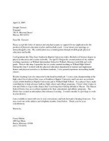 physical education cover letter best photos of letter of interest for teaching letter of