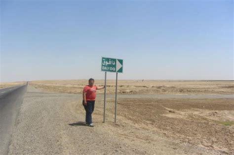the middle of nowhere in the middle of nowhere izismile com