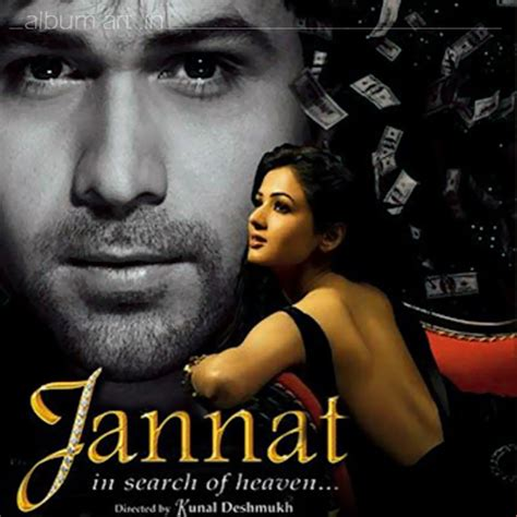 jannat music jannat movie download albumart bollywood music india