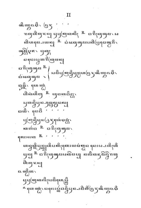 Rangsang Tuban jv rangsang tuban hanacaraka kaca 117 wikisource