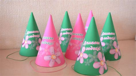 how to throw a house party how to make a beautiful birthday party hats diy home
