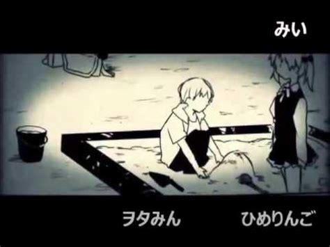 kisaragi attention mp3 free download 合唱 夕景イエスタデイ 男女6人 videolike