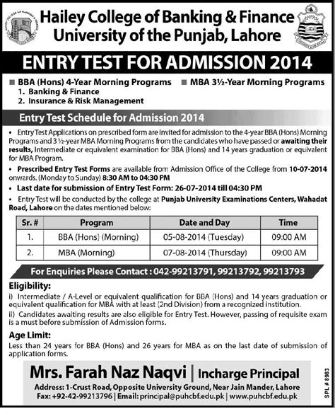 Mba Admission 2014 by Hailey College Of Banking And Finance Entry Test Dates