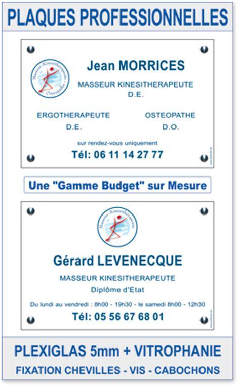 Cabinet De Kinésithérapeute by Apt 233 Tude Gt Fabricant En Signal 233 Tique Industrielle Et
