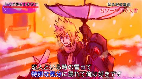 Japanese Umbrella Meme - japanese umbrella meme 28 images geeks in love the