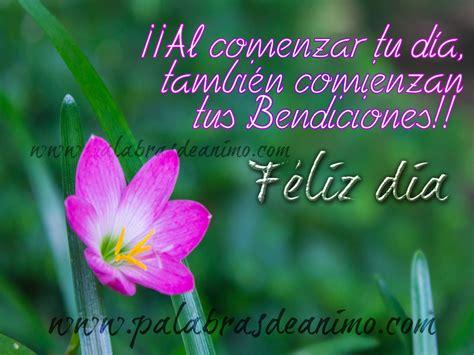 imagenes feliz dia y bendiciones comenzando tu dia comienzan tus bendiciones tarjetas