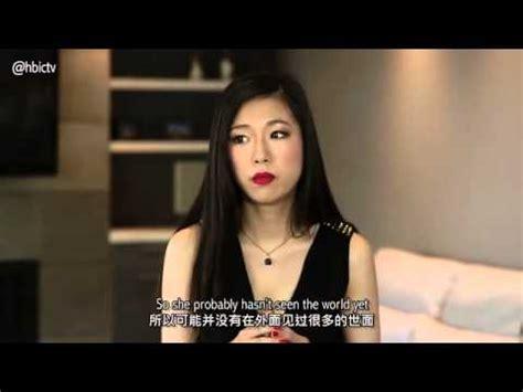 chelsea ultra rich asian girl hbictv 公主我最大 第一季第1集 ultra rich asian girls s1ep1 youtube