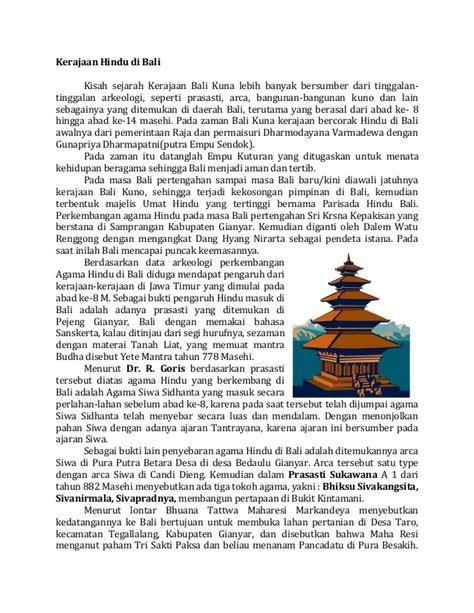 sejarah tato di bali kerajaan hindu di bali