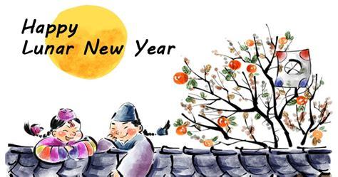 new year touching touch daegu happy lunar new year