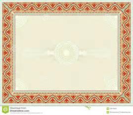 certificate background stock vector image 54915430