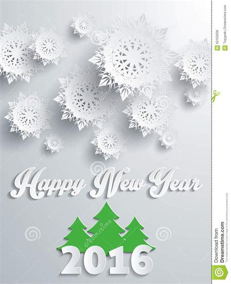 happy new year 2016 banner happy new year 2016 banner with tree stock vector image