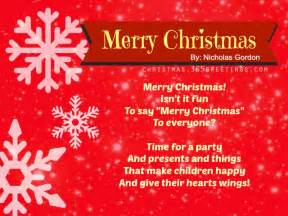poems merry 2016 wishes poems best merry christmas poems 2016 merry christmas 2016