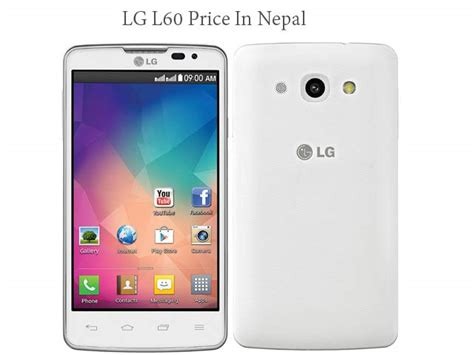 lg mobile prices lg mobile price in nepal 2015 gadgets in nepal