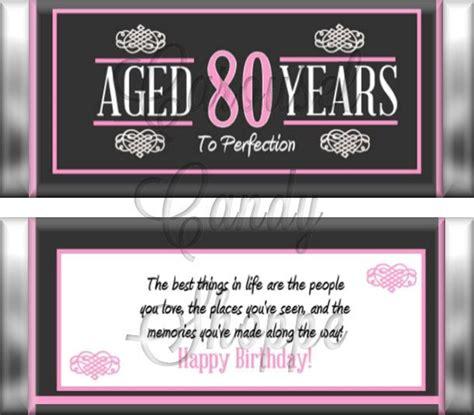 Best   Ee  Th Ee    Ee  Birthday Ee   Parties  Ee  Ideas Ee   On Pinterest Th