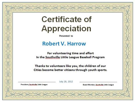 certificates of appreciation examples