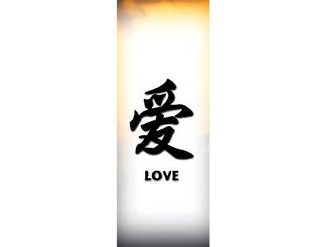 tattoo love chinese love in chinese love chinese name for tattoo