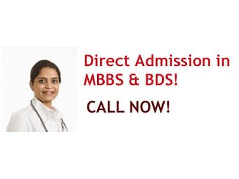 Direct Admission In Mba Without Entrance by Direct Company Career Services May Clasf