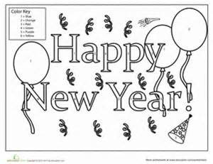 new year addition worksheet new year coloring page worksheet education