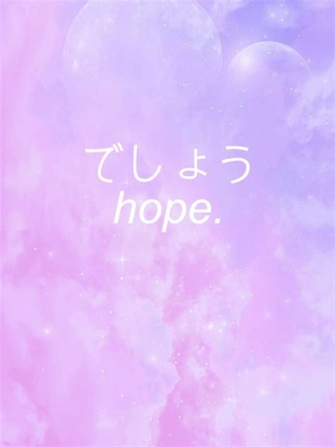 cute japanese wallpaper tumblr cute galaxy background tumblr