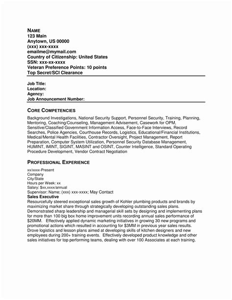 opm resume template usajobs gov resume exle federal resume writing service template resume builder usajobs gov