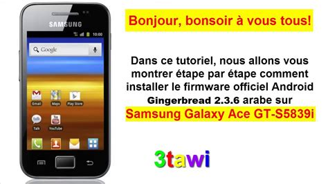 free download themes for android samsung galaxy ace youtube downloader for android mobile samsung galaxy ace