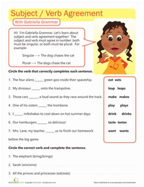 Subject Verb Agreement Worksheet by Great Grammar Subject Verb Agreement Worksheet