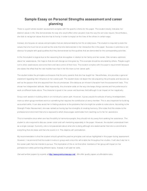 sle essay on personal strengths assessment and career