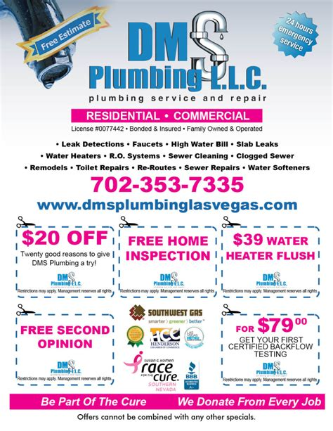 plumbing coupons deals dms plumbing llc