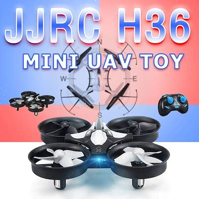 Drone Jjrc H33 Mini qoo10 jjrc h36 jjrc h31 jjrc h33 mini drone 6 axis rc