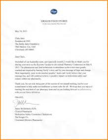 Reference Letter Sle Pharmacist 100 Sle Pharmacy Technician Writing Cover Comment
