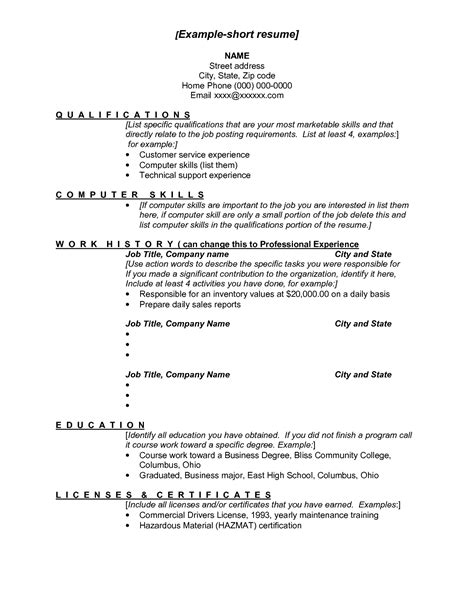 Sle Resume For School Computer Resume College Student Computer Science Personal Resume Templates