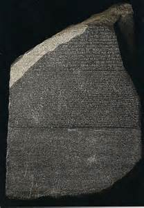 rosetta stone egypt rosetta stone what is it egypt my love