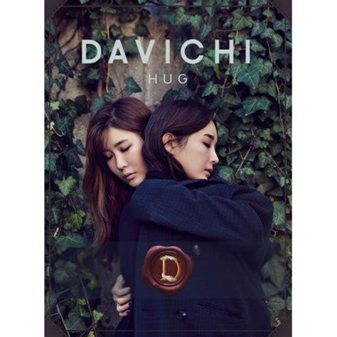Cd Davichi Mini Album Davichi Hug davichi hug gasoo kpop galore