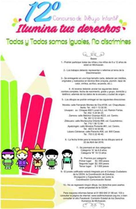 convocatoria de mexico en dibujo para el 2016 abre cedh convocatoria para concurso de dibujo infantil