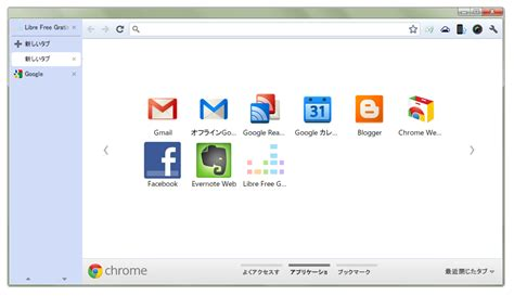 themes google chrome store chrome web store 一挙紹介 app extensions theme userscript
